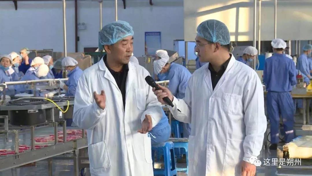 晋利糖果:创新引领发展  做大甜蜜产业