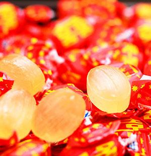 1kg怀旧喜字水果糖