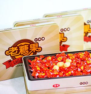 320g礼盒喜字水果糖